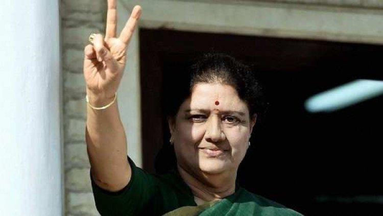 அ.தி.மு.க.வை எனது உயிரில் இருந்து பிரிக்க முடியாது- வெளியானது சசிகலா பேசிய 23வது ஆடியோ...