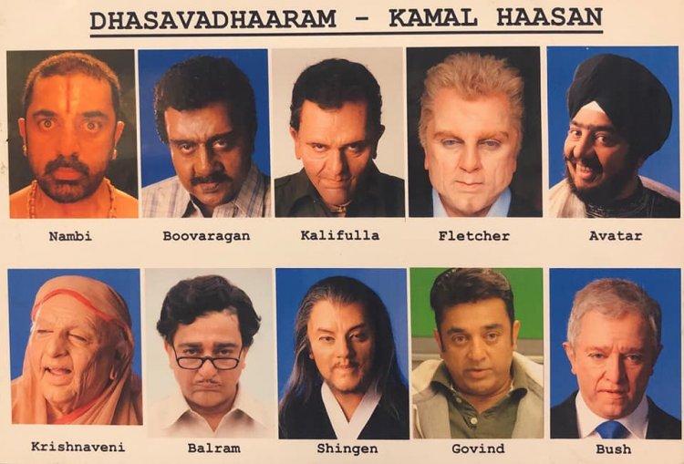 13 வருடங்கள்... 10 அவதாரங்கள் ... கமலை உலகநாயகனாக்கிய தசாவதாரம்!!