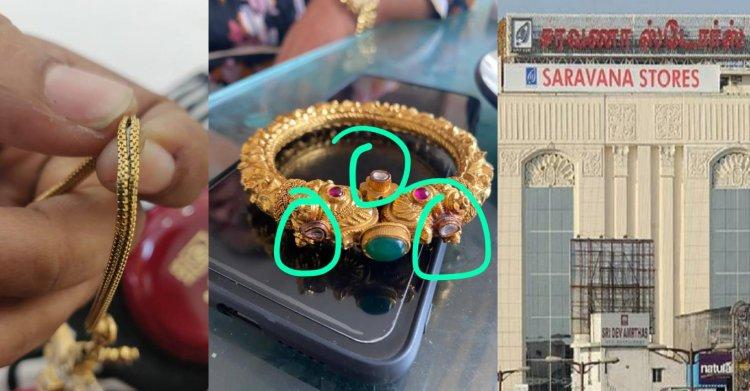 போலி நகையை விற்ற சரவணா ஸ்டோர்.. மக்களை ஏமாற்றி பணம் பறித்த நகைகடை