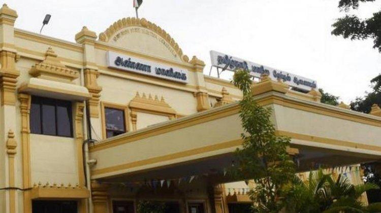 9 மாவட்ட ஊரக உள்ளாட்சி தேர்தலுக்கான வேட்புமனுத்தாக்கல் இன்று தொடக்கம்...